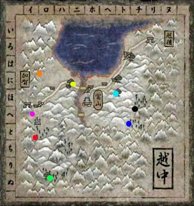 20051115eccyuu-keihi.jpg