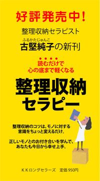 book_banner02.jpg