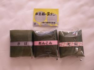 柿の葉寿司本舗