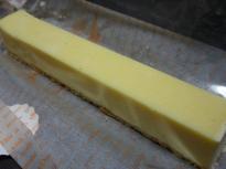 杜の都のチーズケーキ工房yuzuki