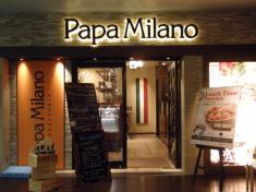 トラットリア パパミラノ