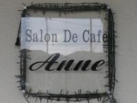 名取 サロンドカフェ アン・2