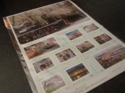 記念切手・角館の桜