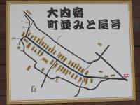 福島 大内宿