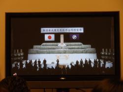 名取市合同慰霊祭