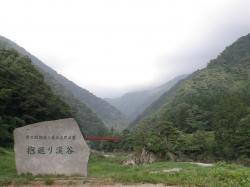 秋田 抱返り渓谷