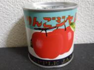 リンゴジャム2