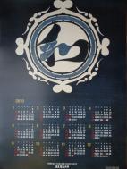 芹沢美術工芸館・2010カレンダー