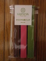 ルピシア 福袋 2011
