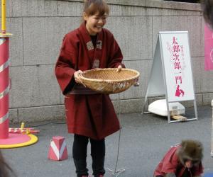 tarojiro-ichimon