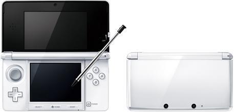 3DS aisuhowaito
