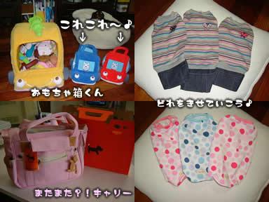 3wan-goods-07.6.15.jpg