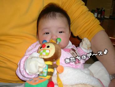 chiru_juri-06.jpg