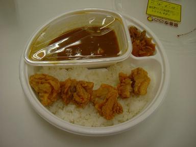 curry-coco1.jpg