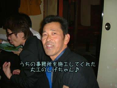 gokurousankai06-03.jpg