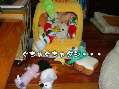 juri-toy02.jpg