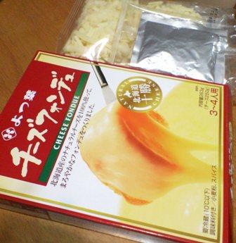 よつ葉 チーズフォンデュ