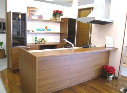 ウッドワン キッチン ブラウン1