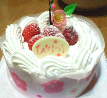 ひな祭りケーキ2009