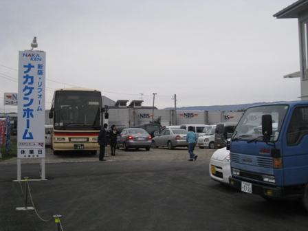慰安旅行2009