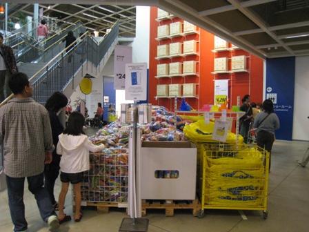 IKEA 山盛り