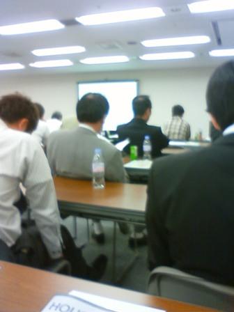 講習中@名古屋