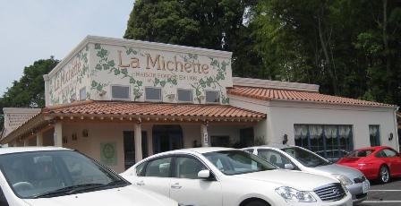 ラ・ミシェット カフェ