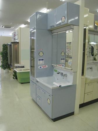 タカラ 洗面台1