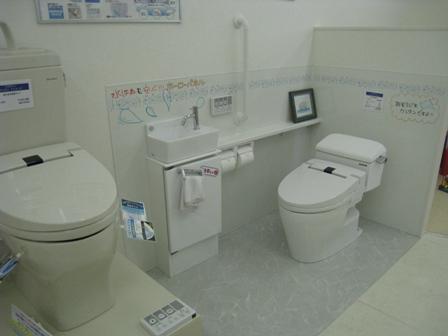 タカラ トイレ