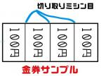 kinken3.jpg