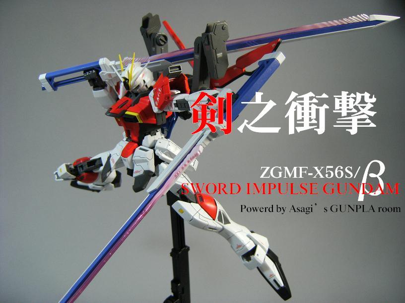 ASAGI-01.jpg