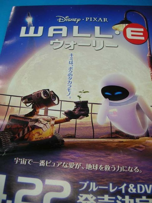 CD-09.jpg