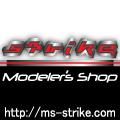 strike_bana120.jpg