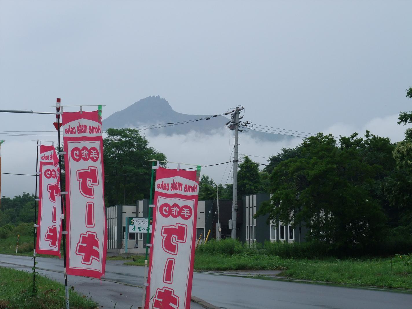 洋菓子工房から駒ケ岳