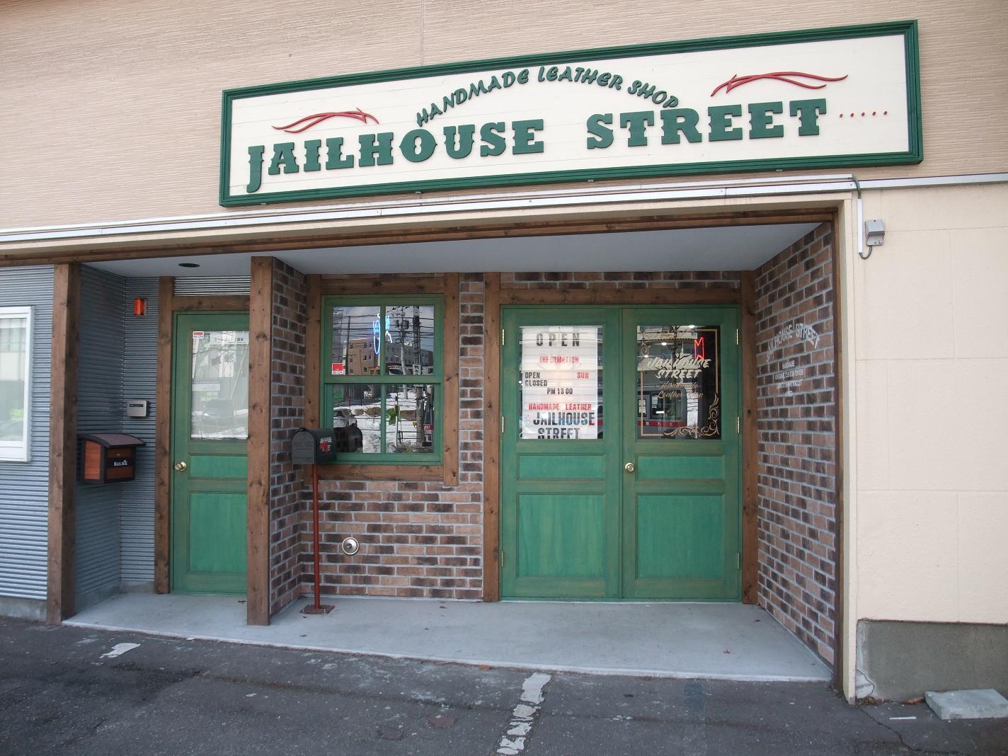 ジェイルハウス ストリート