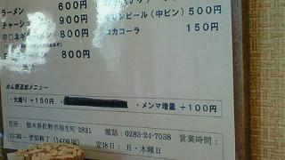 20081227164715