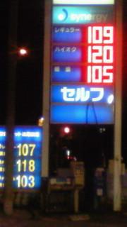 20081229231652