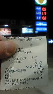 20090103121448