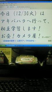 20090114182205