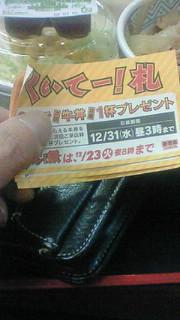 20090116111545