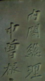 20090125115333