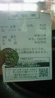 20090129184359