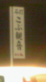 20090208111840