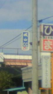 20090208153212