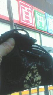 20090209215532