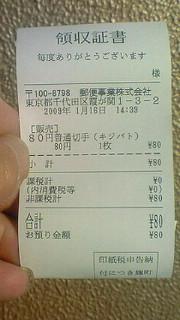 20090219180717