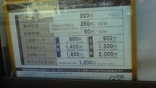20090222083102