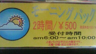 20090228015230