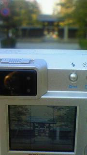 20090308085420