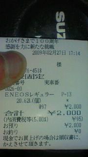 20090314090036